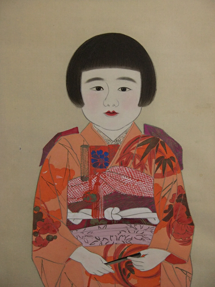 Japanese Pretty Girl Child in Kimono