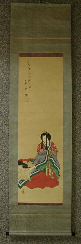[ Japanese Ancient Court Lady ]