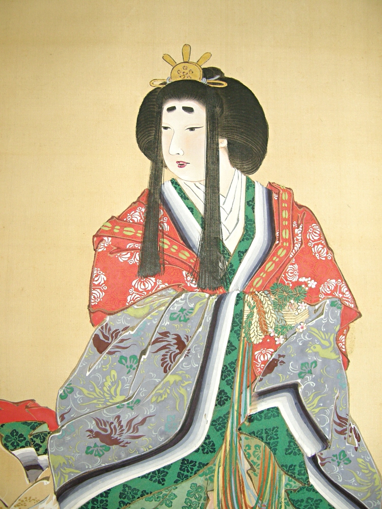 Japanese Ancient Court Lady in Kimono