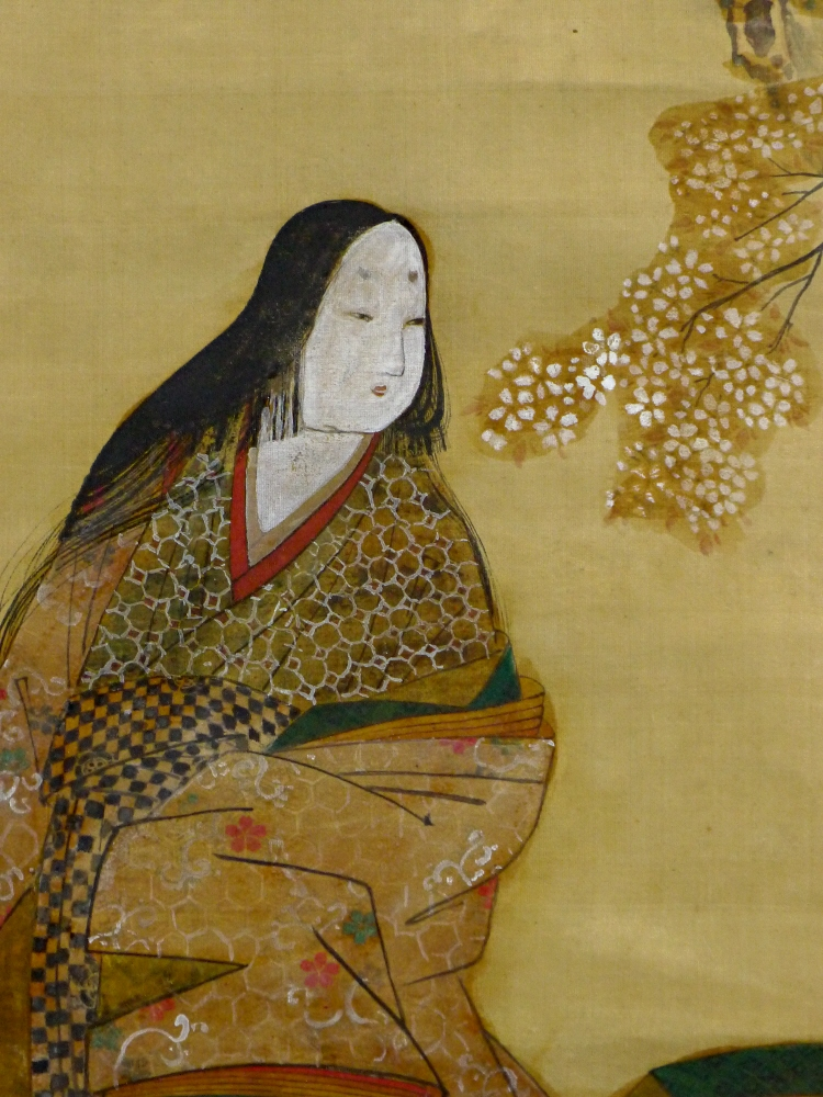 Japanese beautiful court lady in the Heian period (794-1192)