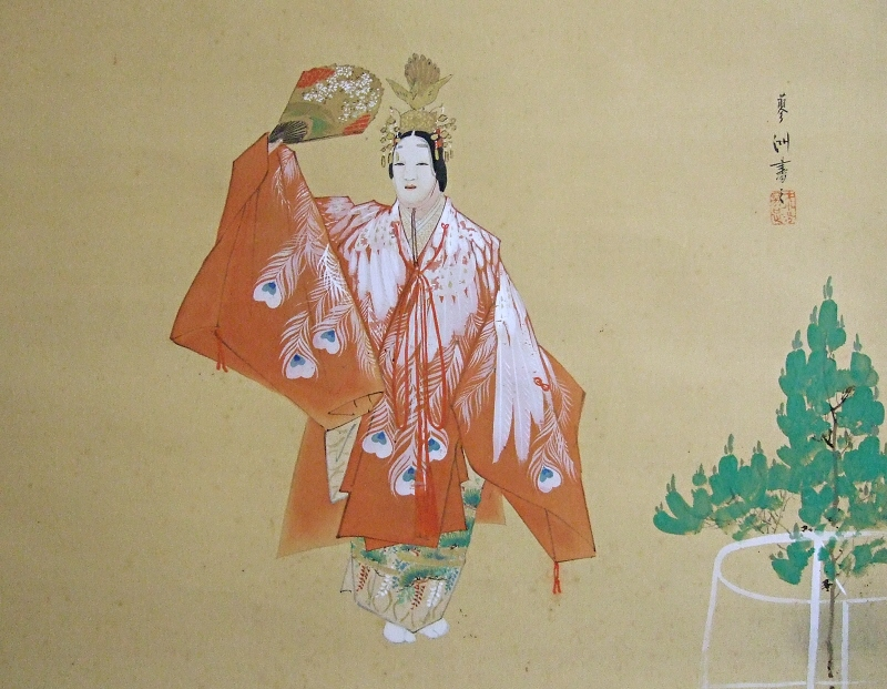 Noh, Japanese Traditional Performing Art