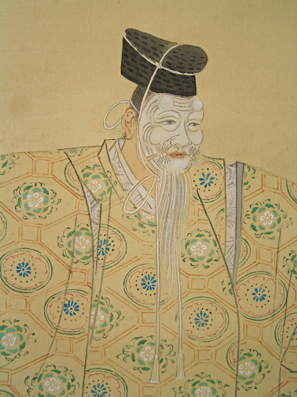 Noh Performer with Mask on