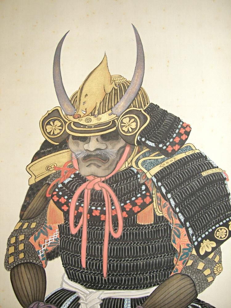 Samurai Armor Japanese Antique Kacchu