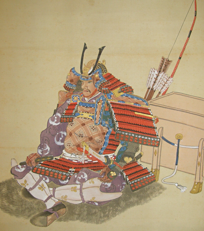 Samurai with Armor, Helmet, Bow & Arrows