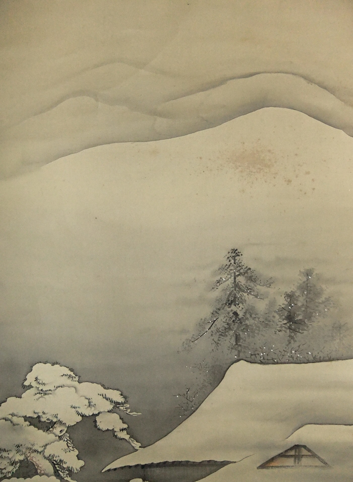 Mountains and Matsu Tree in Snow