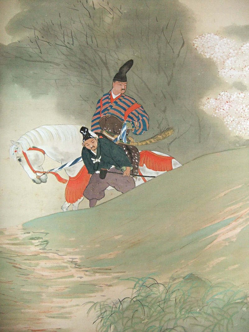 Bushi Samurai on White Horse