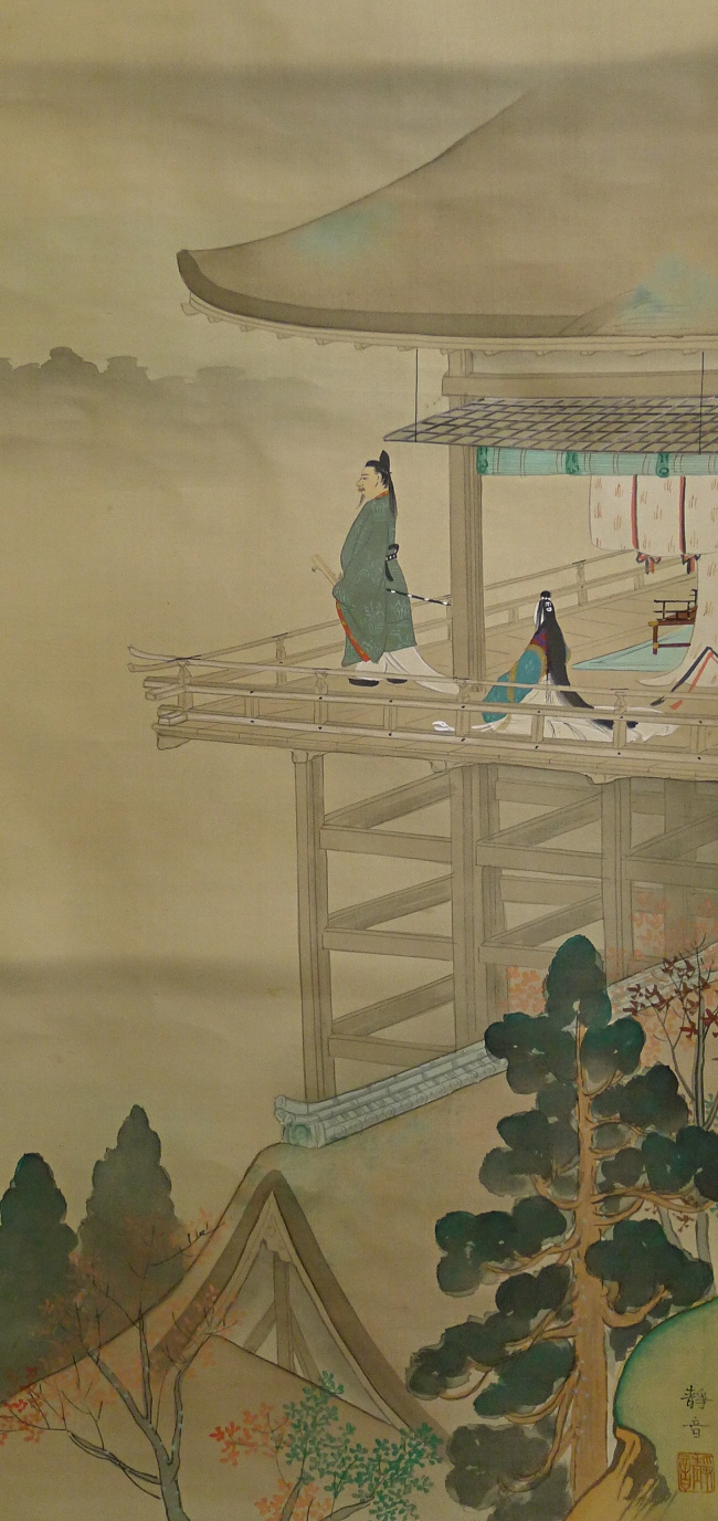Heian Dignitaries in a Japanese Wooden House