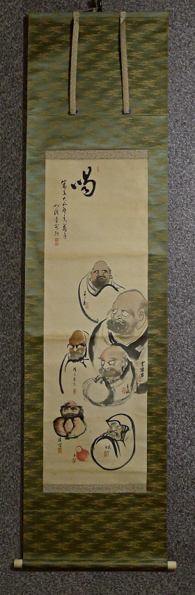 [ Daruma drawn by 7 Artists ] 1923