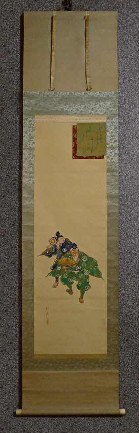 Buy Unique Japanese Kakemono Wall Scroll Painting Online