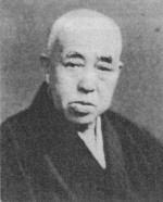 Seigyu Kitakami