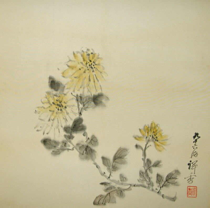 Japanese Kiku Flowers & Leaves