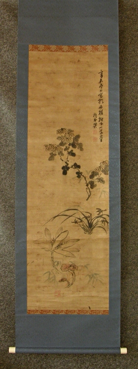 [ Kiku Flowers, Orchid, Sod Grass ] Drawn in 1811 or 1871