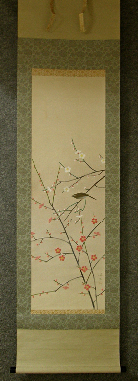 [ Warbler on Ume Tree ] Drawn in 1957