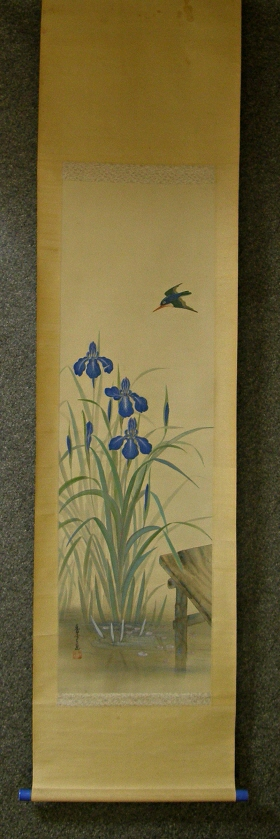 [ Kingfisher Bird & Daffodil Flowers ]