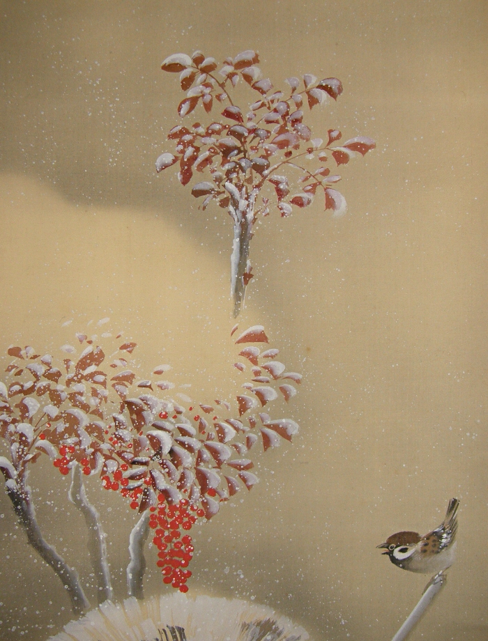 Nanten Nuts, Suzume Bird (Sparrow)