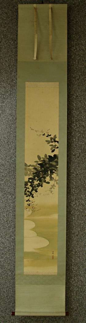 [ Bush Clover ] Painted in 1931
