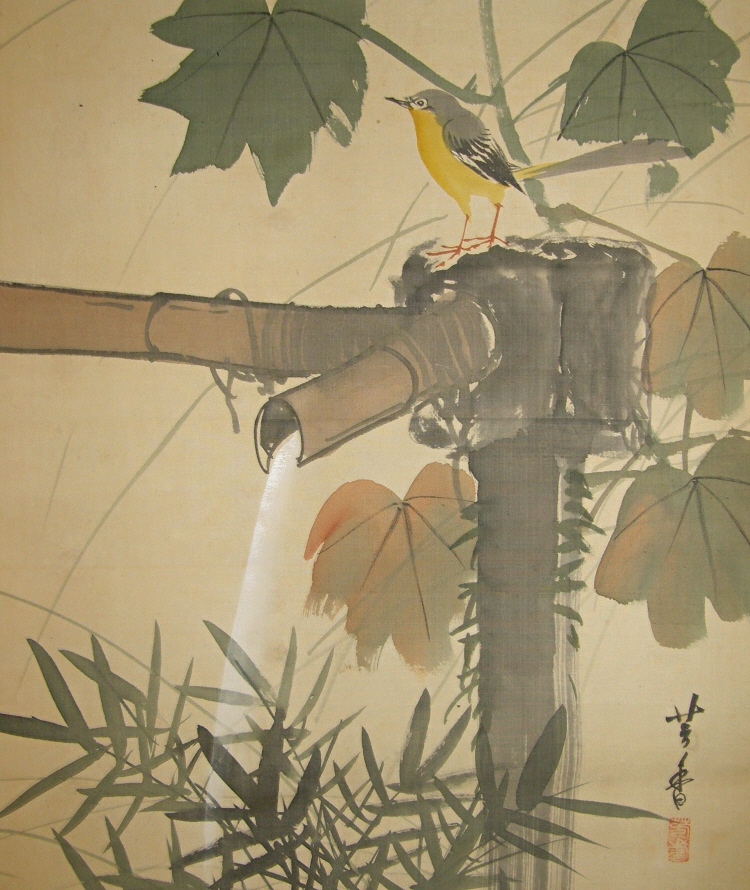Black-faced Bunting Bird on Bamboo Water Outlet (Kakei)