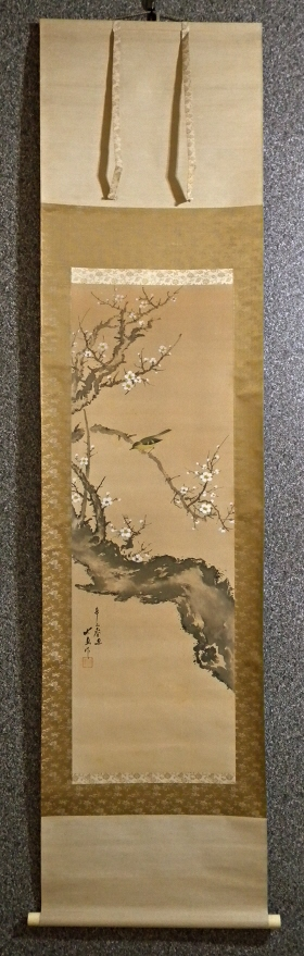 [ Apricot Blossoms & Bush Warbler ] Painted in 1941