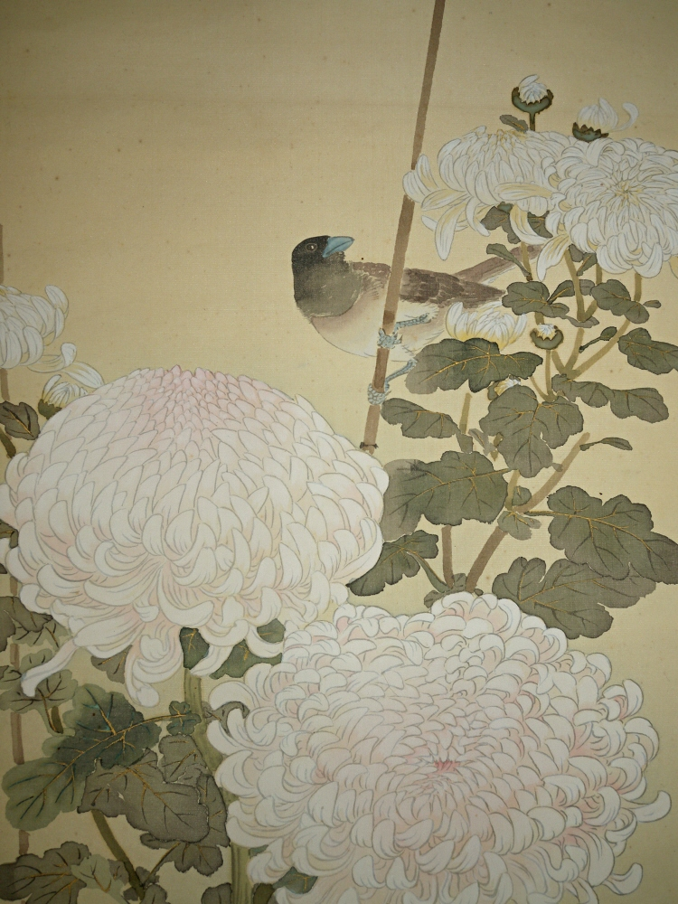 Onaga Bird (Azure-Winged Magpie) & Kiku (Chrysanthemum) Flowers & Leaves