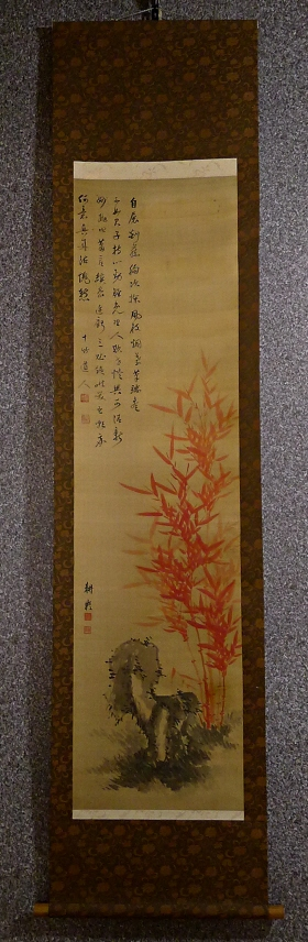 [ Bamboo in Red Ink ] Fortunate Scroll