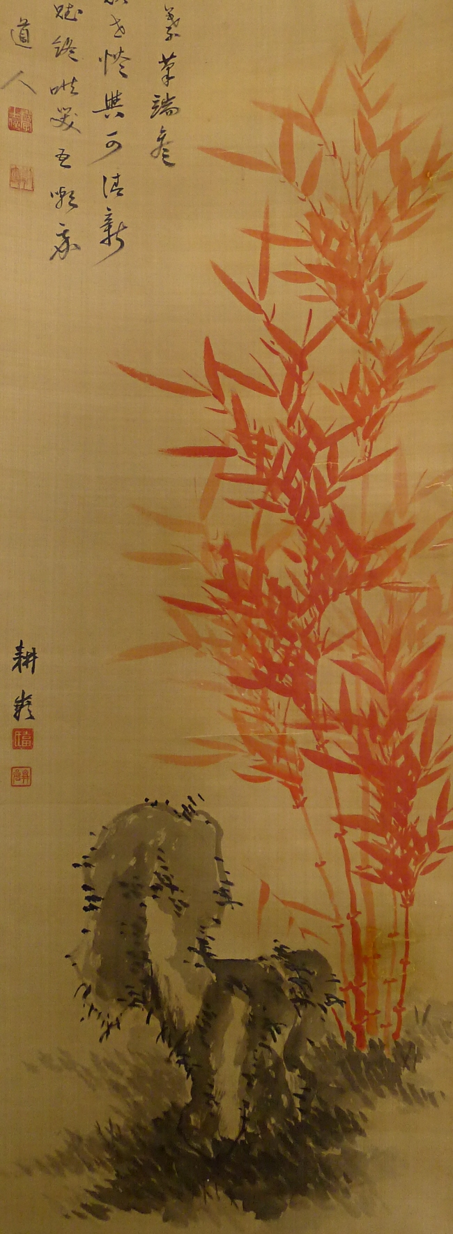 Bamboo (Sasa) depicted in Red