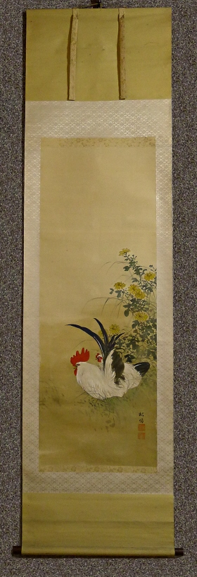 [ Japanese Chrysanth Flowers & Chicken Couple ]