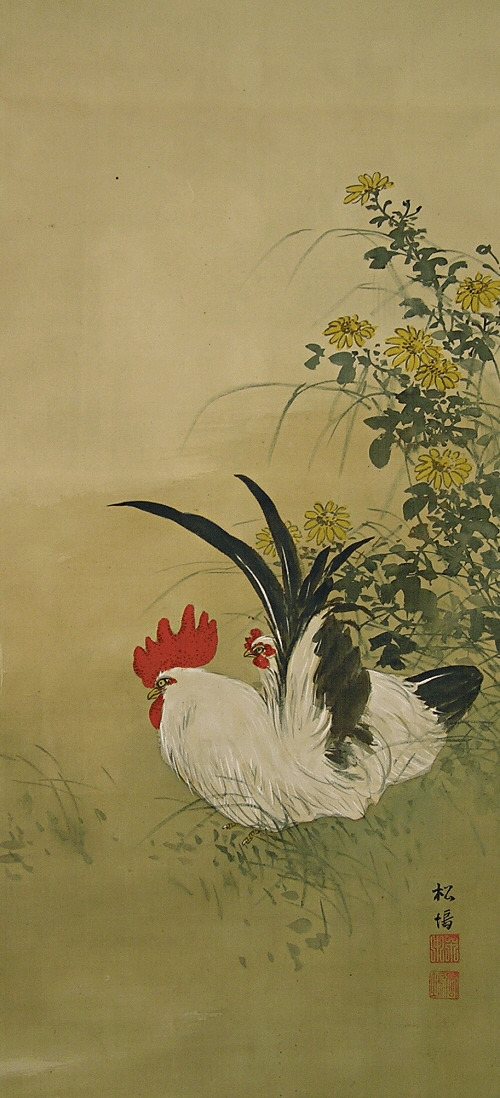 Kiku Flowers & Leaves, Rooster, Hen