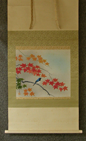 [ Bird in the Autumn Leaves ]