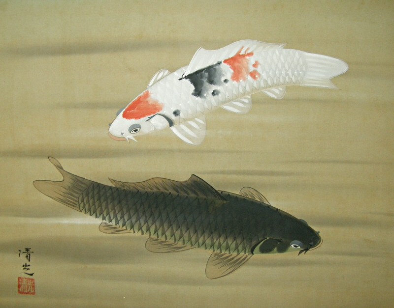 Ss 50120 Carp Couple Yugoi Japanese Vintage Kakemono Painting Of Koi Fish