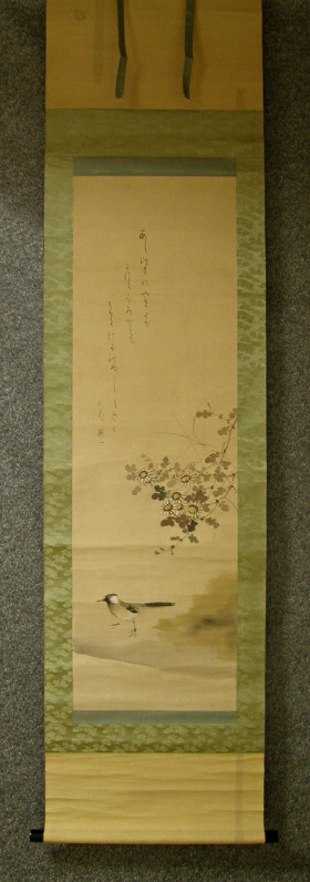 [ Bird, Kiku Flowers & Waka Poem ]