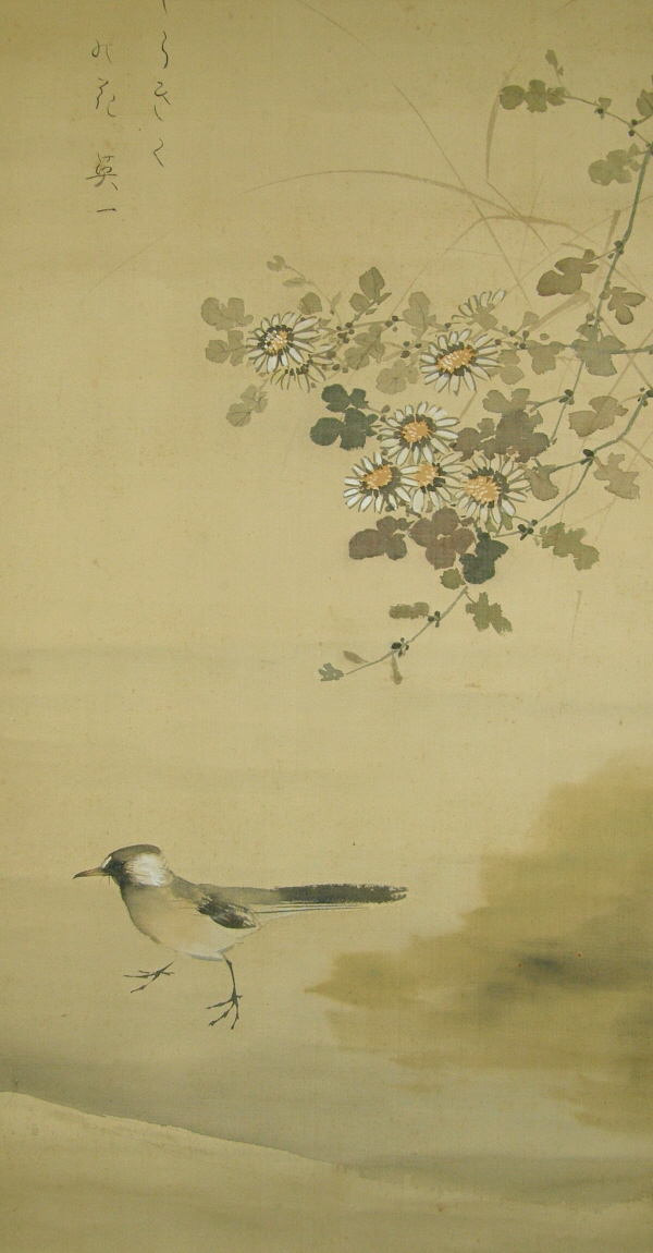 Kiku Flower & Leaf, Bird