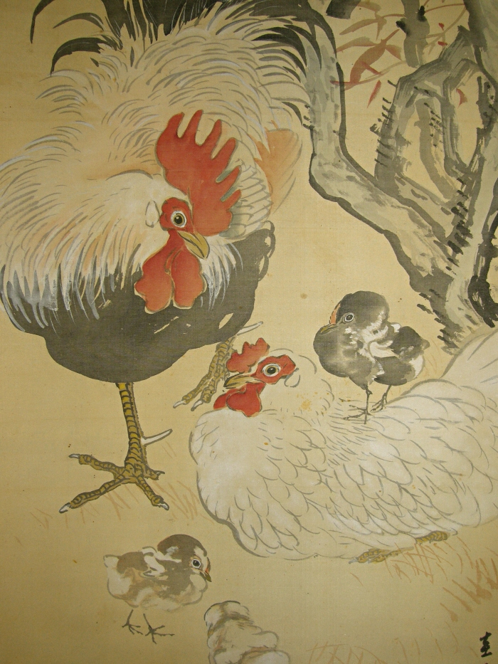 Rooster, Hen & Baby Chicks