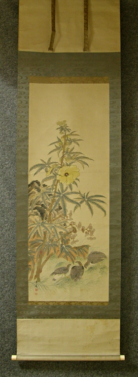 [ Autumn Leaves & Flowers, Quail Birds ] by Imao Keinen
