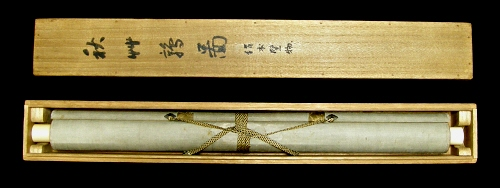 In Wooden Scroll Box