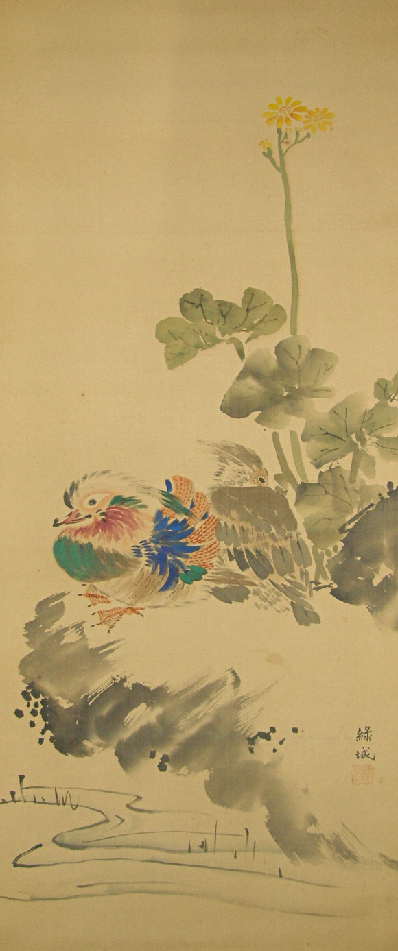 Oshidori Bird Couple, Kiku Flowers