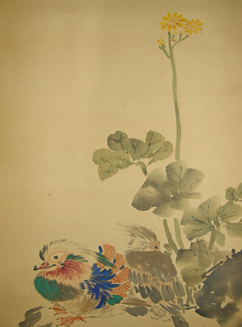 Mandarin Birds, Kiku Flowers & Leaves