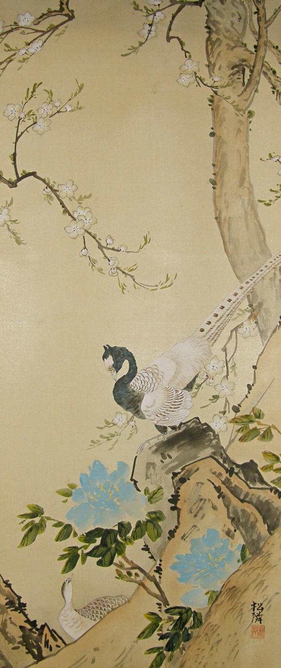 Ss 50141 Japanese Pheasant Couple Sakura Amp Peony