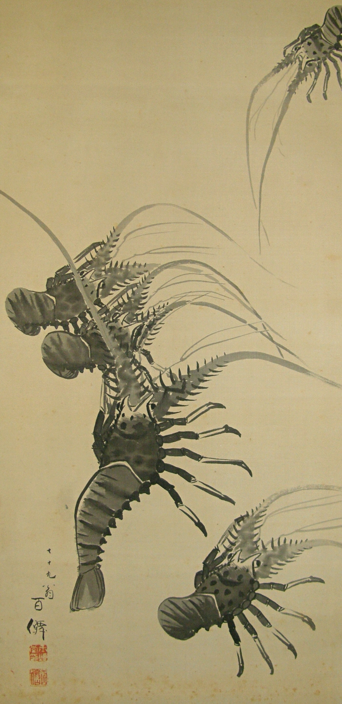 Japanese Shrimps drawn with Brush and Black Ink