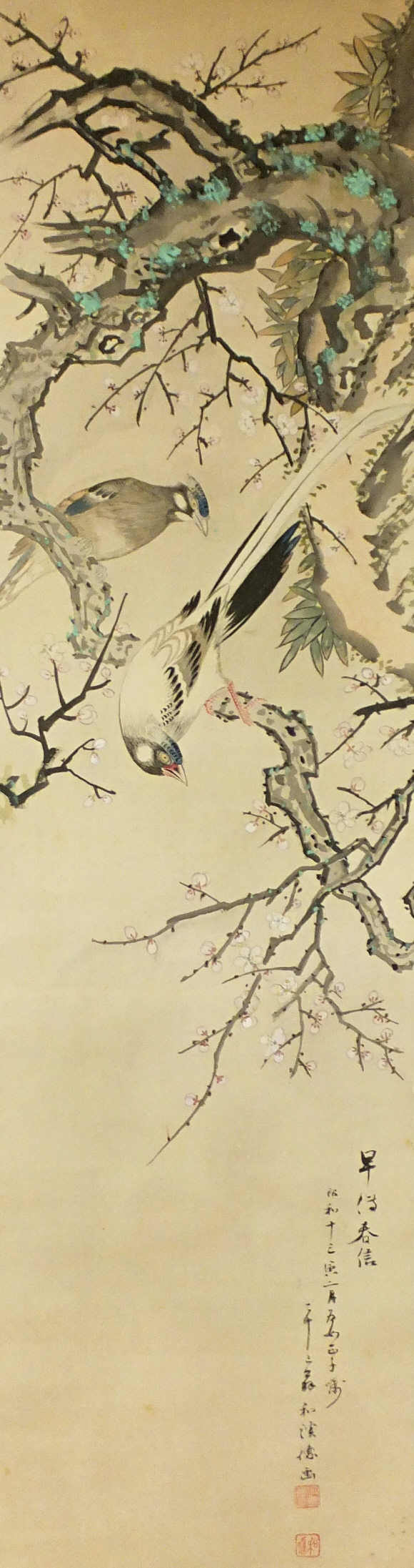 Early Spring - Japanese Antique Painting