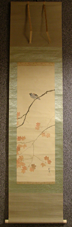 [ Sparrow and Red Maple Leaves ]