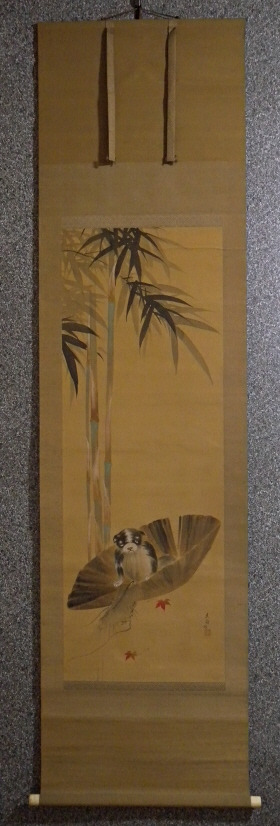 [ Bamboo and Puppy ]