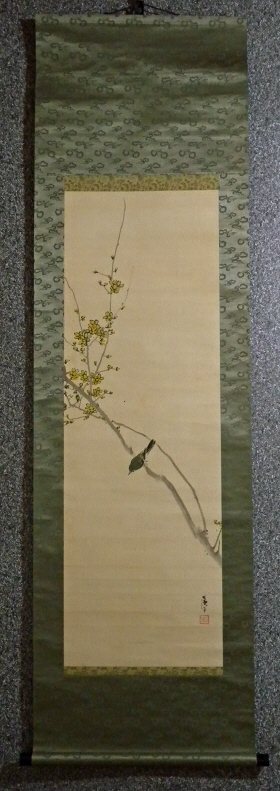 [ Yellow Apricot Flowers & Warbler ]