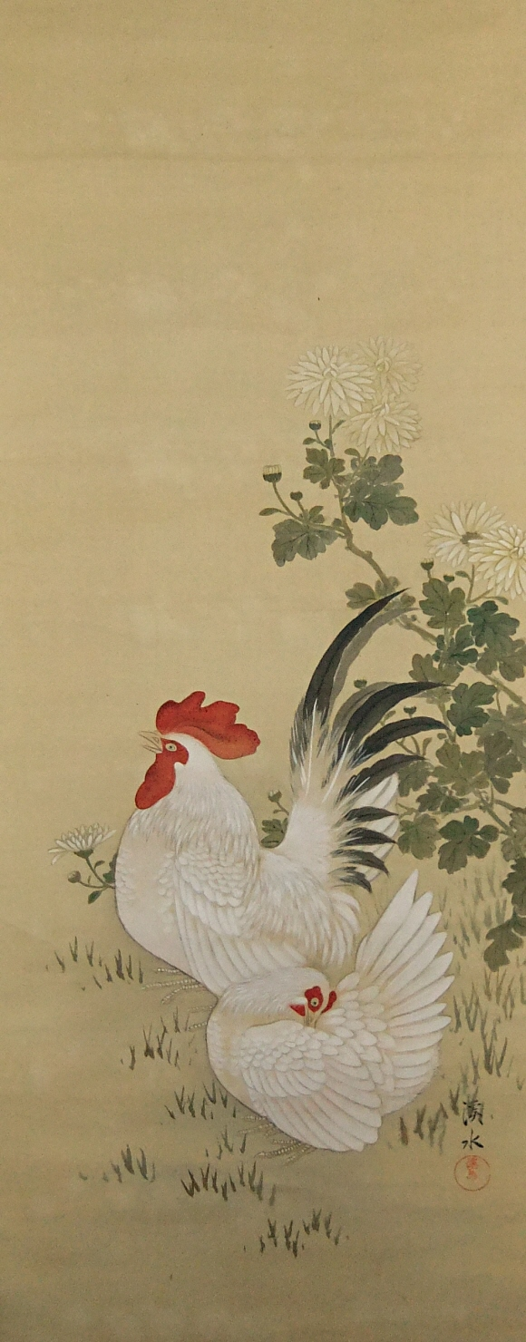 Kiku Flowers Leaves & Japanese Fowl Couple