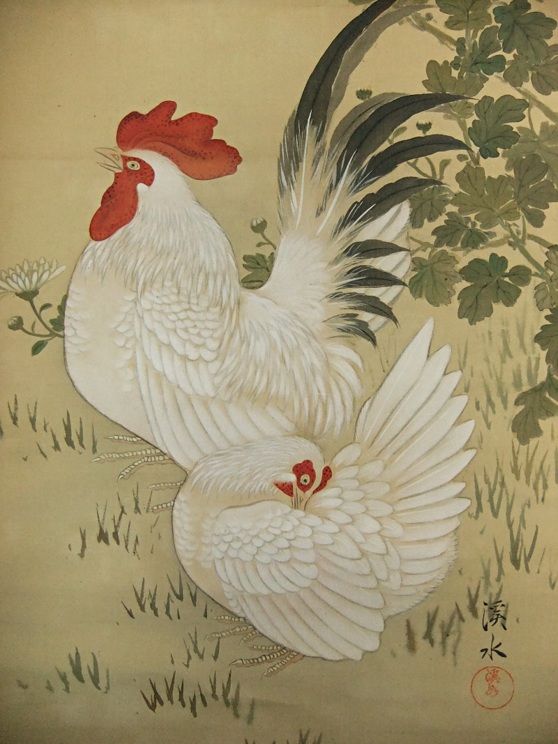 Niwatori Couple (Rooster & Hen)