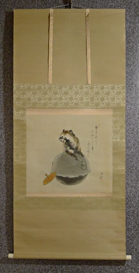 [ Raccoon Dog on Kettle ] from Famous Folk Story