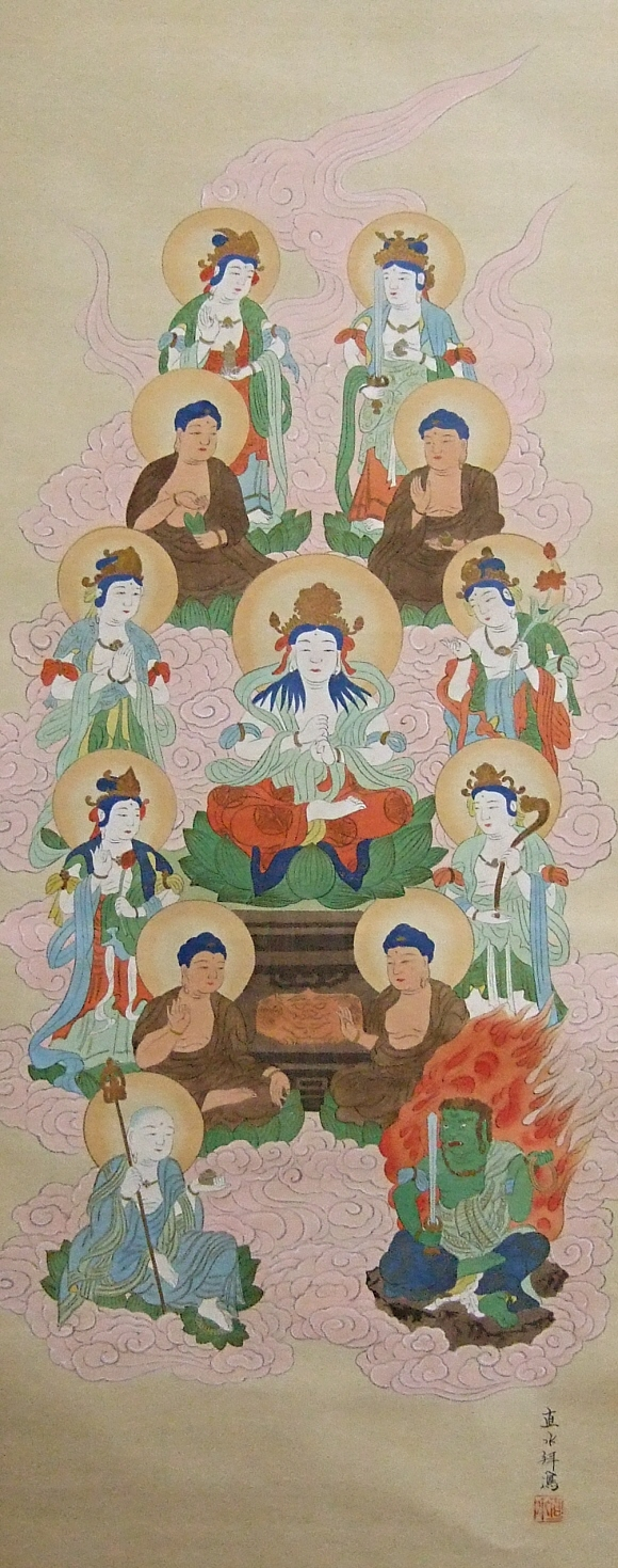 Japanese Buddhist Painting in Kakejiku