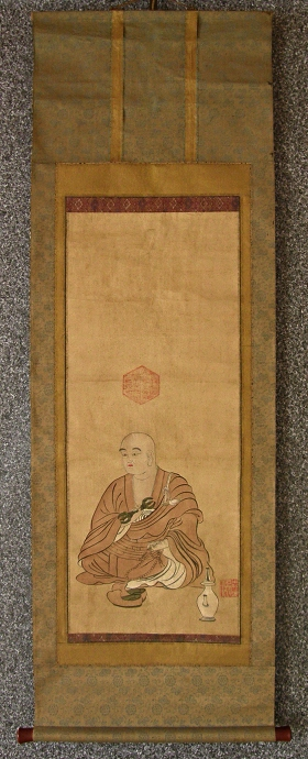 [ Kukai ] Founder of Shingon-Shu Sect of Buddhism