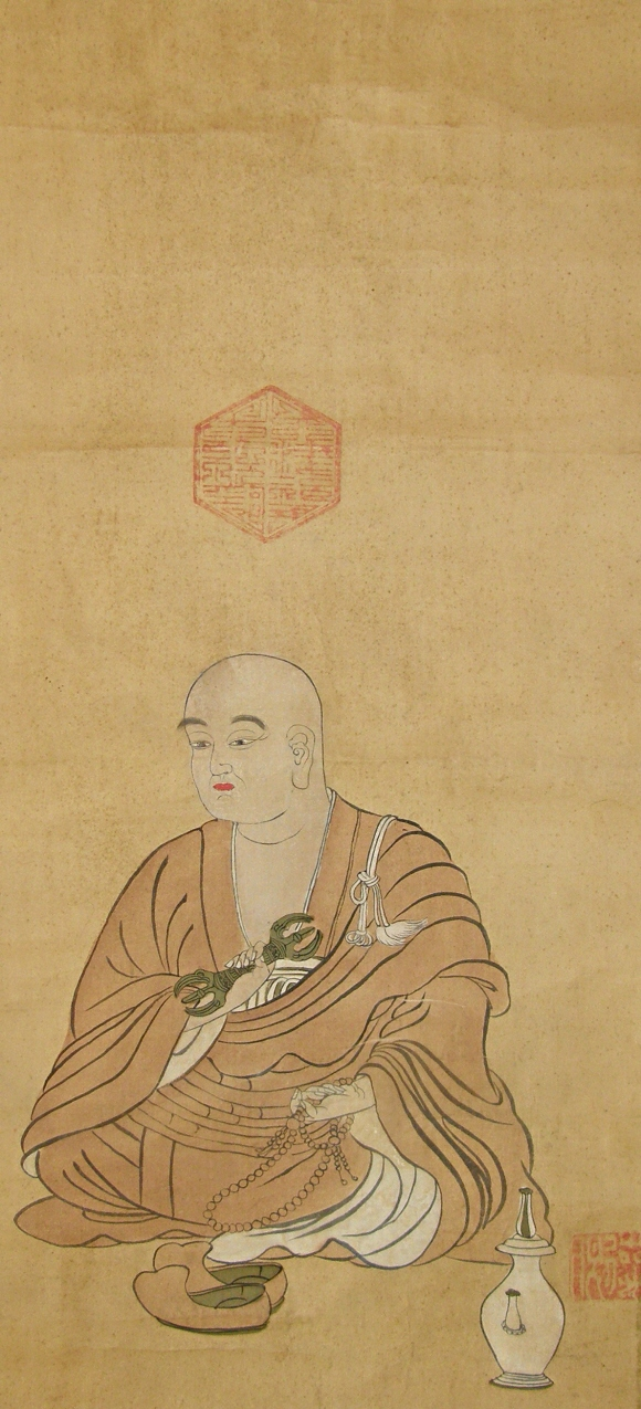Kobo-Daishi, great Founder of Shingon-Shu Sect of Buddhism