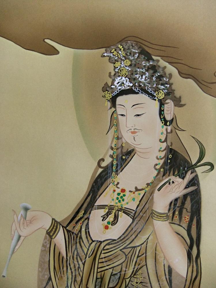 Ss 60019 Avalokitesvara Buddhist Goddess Japanese