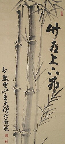 Bamboo painted by high ranking Buddhistic priest